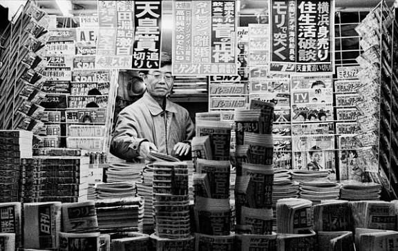 2018 10 26 23h59 46 - フリーペーパー業界の将来性は暗いが、紙媒体はAIにできないこともある